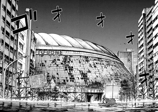 連敗の阪神・矢野監督「まあ、ただこの球場なんでね。まあただ本当に狭い」