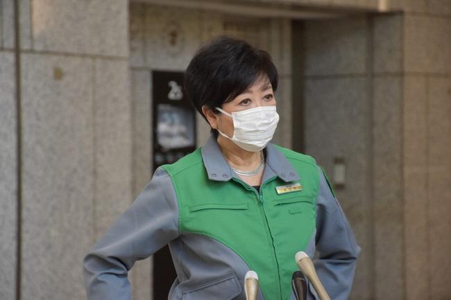 小池百合子「緊急事態宣言は4月29日〜5月9日でいくわよ!」