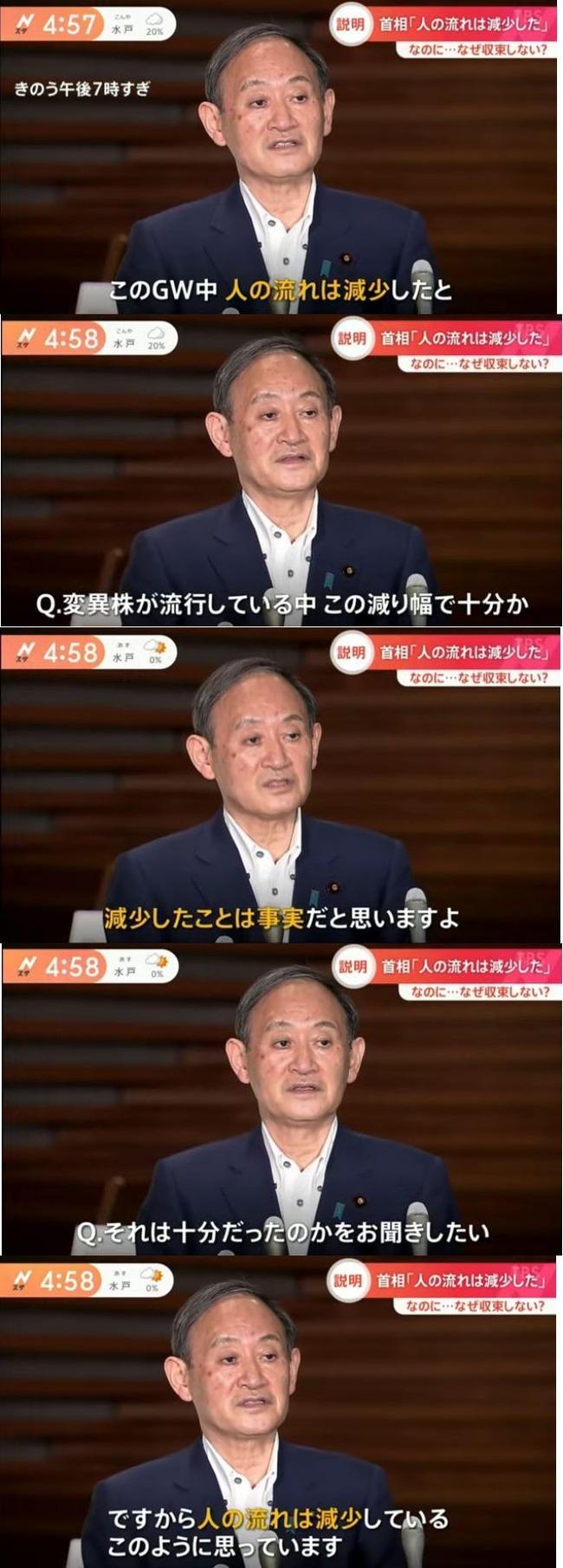 【悲報】菅首相、小泉進次郎化してしまう・・・・・・・・・・・・