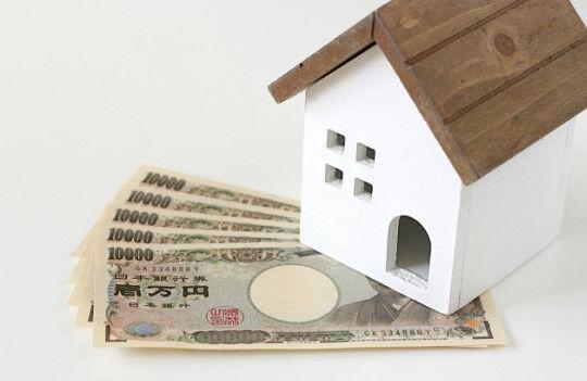 【悲報】家賃、払うのがアホくさすぎるwwwww