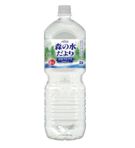 2Lの水買っていくやつの正体wwwwww