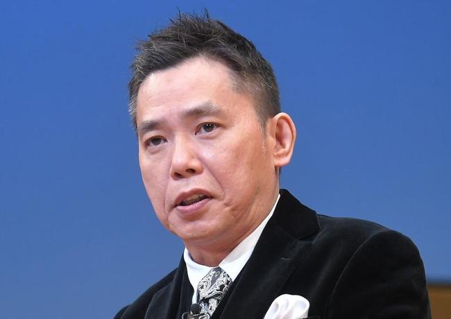 爆笑問題・太田が楽天・三木谷氏のダブスタ指摘「野球は観客入れてやってますよね」