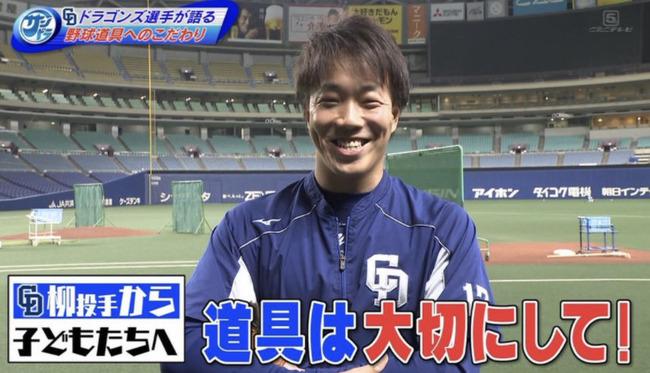 【悲報】京田さん、ベンチでも大暴れだった