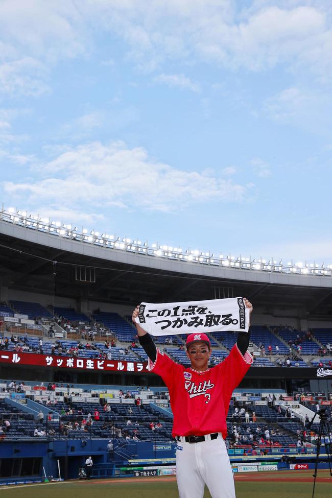 ロッテ角中「セ・リーグいいなあって思ってました(笑)」 巨人・菅野をKO