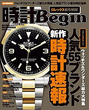 40代なんだけどやっぱそれなりの腕時計買ったほうがいいんかな・・・?