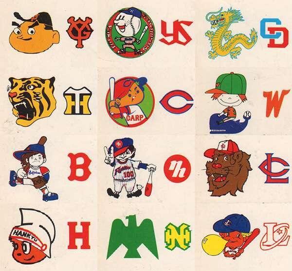 【画像あり】昔のプロ野球12球団のロゴwww
