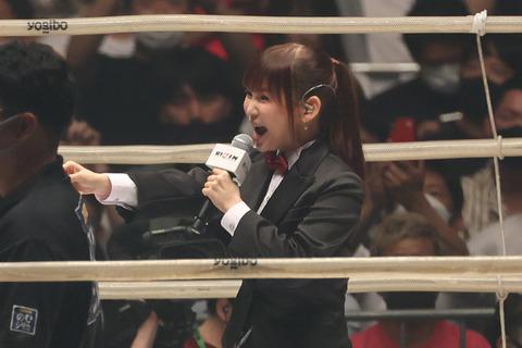 【格闘技】しょこたん中川翔子が女性初のRIZINリングアナ務め「光栄の極みです」