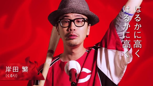 「くるり」のボーカル岸田さん、なんJ民であることを公言