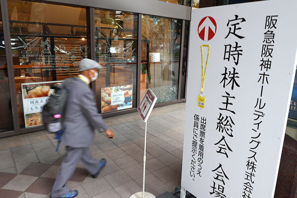 阪神、高山・中谷クラス放出で中継ぎ補強もwwww