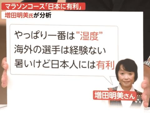 【悲報】世界がおもてなし出来ていない東京五輪について謝罪を望んでいる