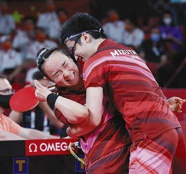 勝った後、伊藤美誠が水谷をめっちゃ嫌がった理由wwwwww