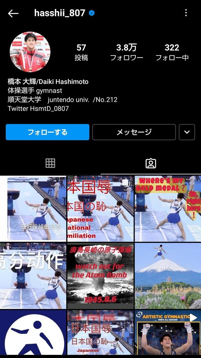 【悲報】中国人、体操金メダル橋本にブチギレwwwwwwww