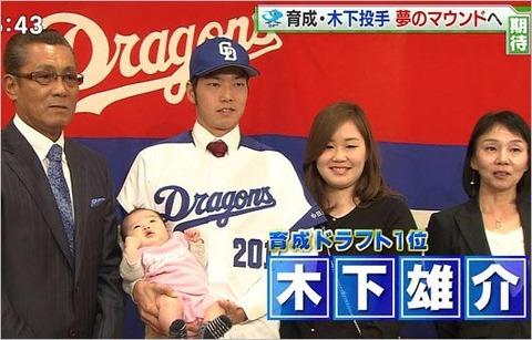 【悲報】「ワクチン後の激しい運動は1週間くらい危険」→日本政府が告知不足で27歳のプロ野球選手が重篤へ