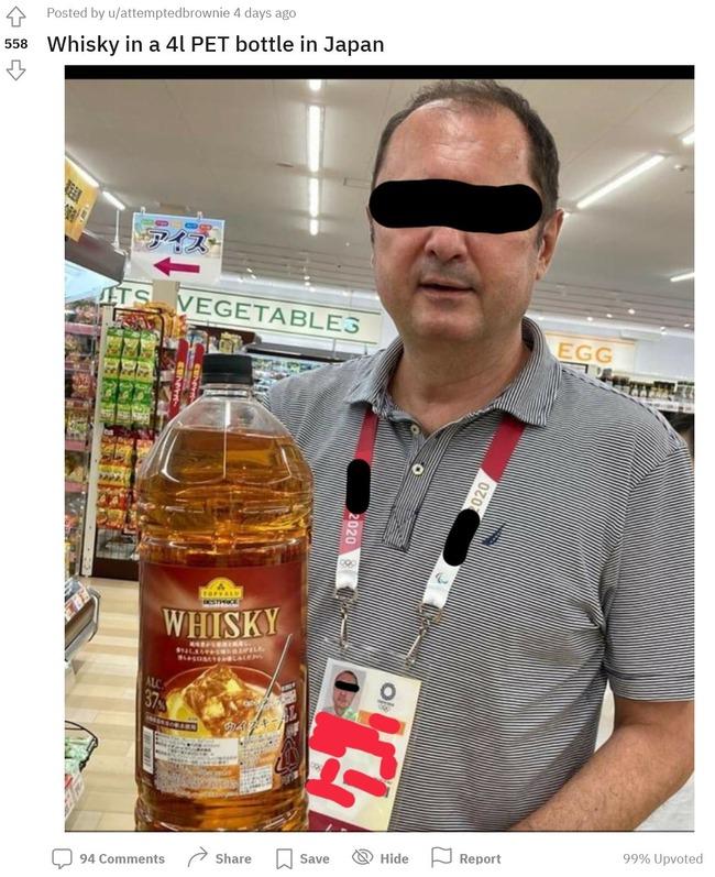 海外記者「日本に来たら4リットルのウイスキー売ってるんだが…なんだこれ」