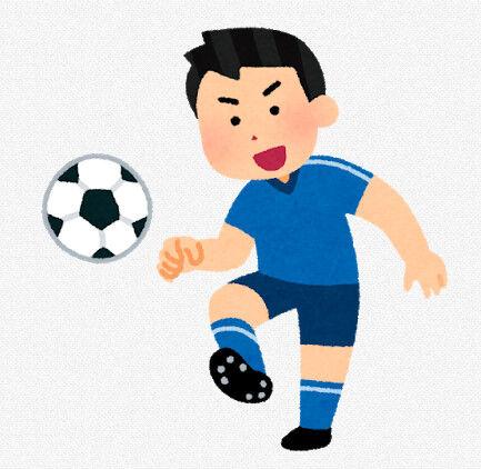 サッカー、必勝法がある欠陥競技だった…