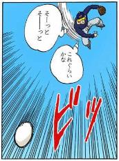 【動画】12球団 爆肩ベスト9