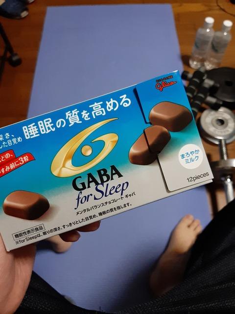 【朗報】ワイ不眠症、最強のアイテムを手に入れるwwwwwwwww