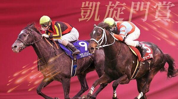 日本馬が凱旋門賞勝つ確率ってどれくらいある?