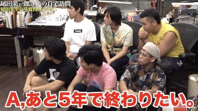【悲報】尾田栄一郎「ワンピースはあと5年で完結する」発言から2年経過してしまう