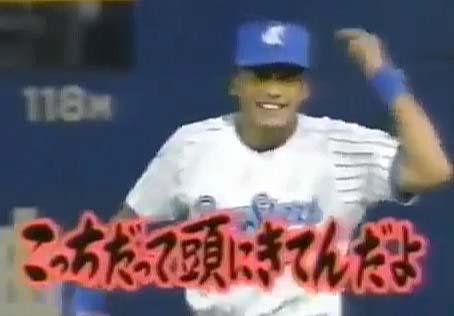 横浜ファン「おい、(駒田の)ガキ! 電話番号を言え!」