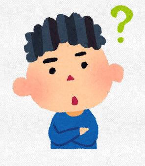 3大誰だったか思い出せない人「山田哲人の前のセカンド」「源田の前のショート」