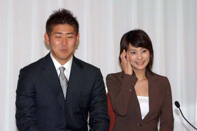 西武OB「松坂の奥さんや家族に対しての書き込みは度を超えていた」…またなんJ民の仕業か