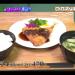 【画像】アマゾンジャパン本社の社員食堂で食えるアジフライ定食(470円)、めちゃくちゃ美味しそう